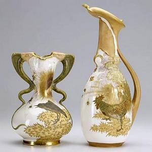 Austrian-amphora-porcelain