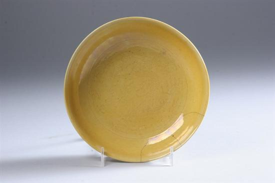 CHINESE IMPERIAL YELLOW PORCELAIN DISH, Daoguang