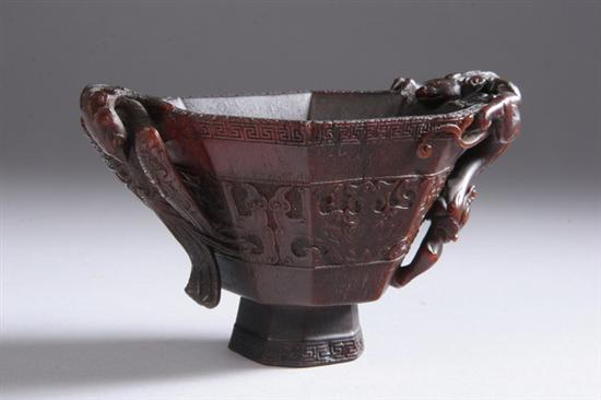 CHINESE RHINOCEROS HORN LIBATION CUP, 17th/18th