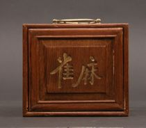 269. Mah Jong Game Box (Mid 20th Century)