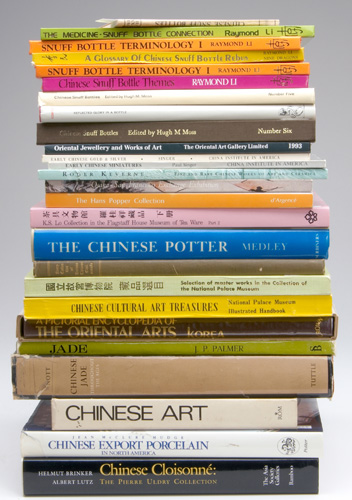 CHINESE ART BOOKS Chinese CloisonnÇ: The