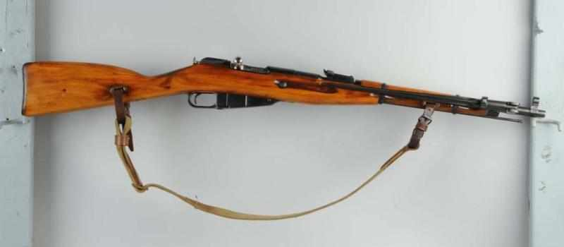 Price Guide For Century Arms Russian Mosin Nagant M44 Rifle