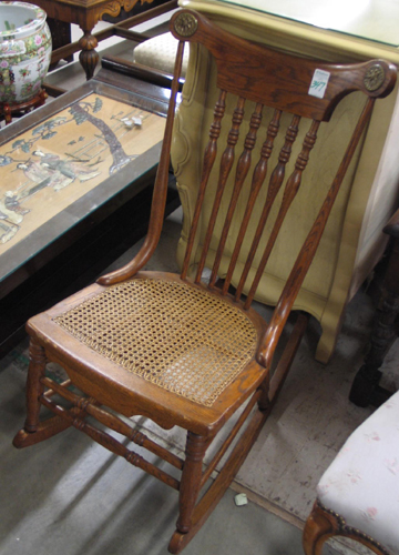 Terrific Price Guide For Antique Oak Sewing Rocker American C 1890 Forskolin Free Trial Chair Design Images Forskolin Free Trialorg