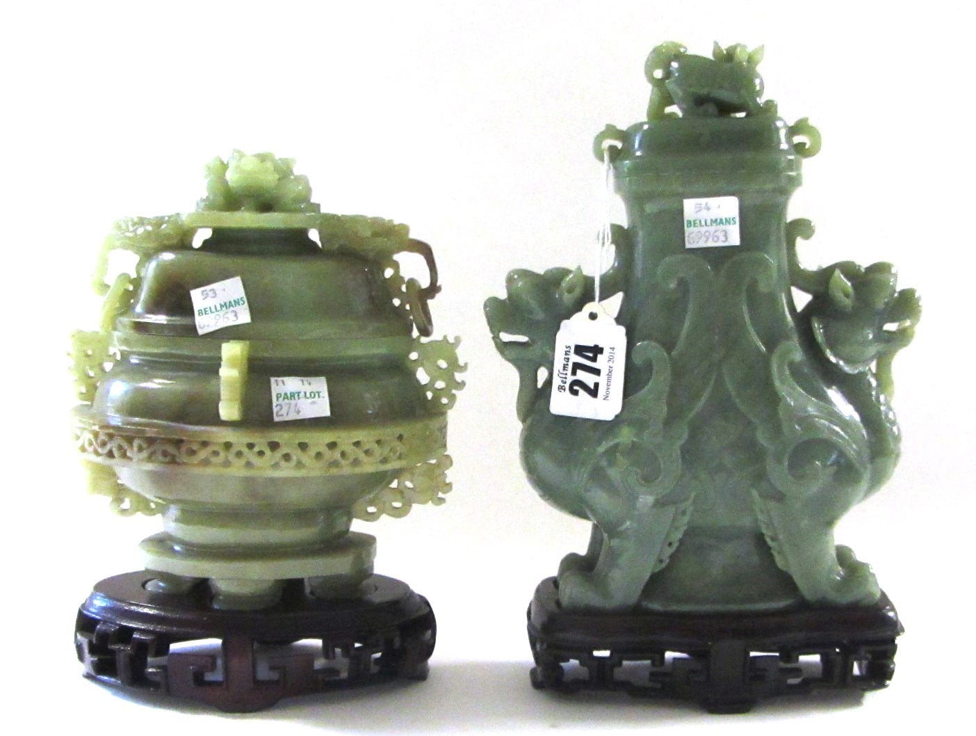 A Chinese jade two-handled koro and cover,