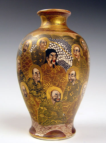 Price Guide For Japanese Satsuma Vase Scholars And Saints