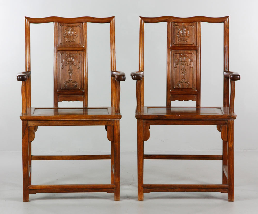 1137 - Pair of Chinese Arm Chairs  		Pair