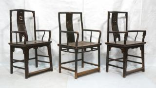 Lot 3 Carved Chinese Arm Chairs. HUANGHUALI.