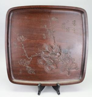 Signed Japanese Carved Wooden Tray  Signed