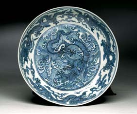 IMPERIAL CHENGHUA DRAGON DISH Important and