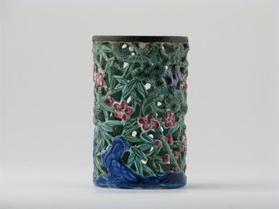 A Chinese famille rose reticulated brushpot,